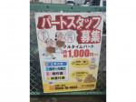 株式会社クラウン・パッケージ 名古屋本社/名古屋事業所