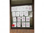 3Q CUT(サンキューカット) 市川橋通店