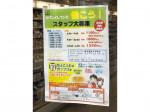 セブン-イレブン 電気通信大学前店