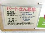 (株)ニューウエスト(コープさっぽろルーシー店)