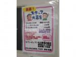 セブン-イレブン 名古屋鴻の巣店