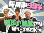町田商店 水沢店_07