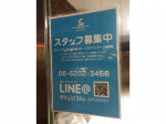 KORITORI DRAGON(コリとり ドラゴン) 桜川店