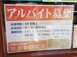プチレストラン Buono Buono(ボーノボーノ)