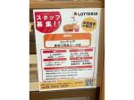 ロッテリア 新宿小田急エース店