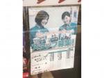 セブン-イレブン 西荻窪駅北口店