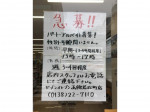 セブン-イレブン 函館若松町店