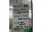ファミリーマート 横浜イセザキモール店
