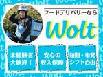 wolt(ウォルト)川崎/高田駅周辺エリア