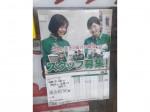 セブン-イレブン 横浜県庁前店