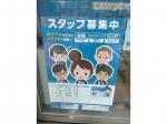 ローソン 横浜磯子東町店