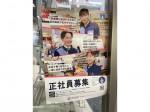 ローソン Echika(エチカ)池袋店