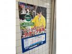 コーナン PRO南小松島店