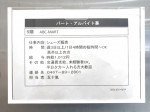 ABCマート イオン茅ヶ崎中央店