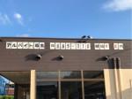 カレーハウス CoCo壱番屋 西区福重店