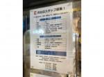 七宝 麻辣湯(チーパオ マーラータン) 渋谷店