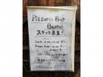 Pizzeria Bar Buono(ピッツェリア バル ヴォーノ)