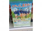 ファミリーマート 徳島沖浜三丁目店