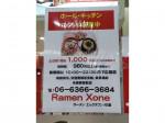 Ramen Xone(ラーメンエックスワン)