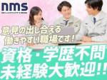 日本マニュファクチャリングサービス株式会社19/mono-iwa