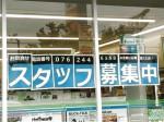 ファミリーマート 金沢泉野店