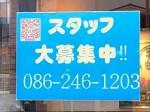 カレーハウス CoCo壱番屋 岡山下中野店