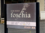 foschia(フォスキーア)