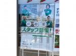セブン-イレブン 一宮宮地花池店