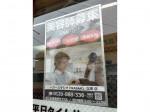 ヘアースタジオIWASAKI(イワサキ) 神奈川立場店