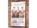 すき家 木曽川店