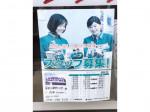 セブン-イレブン 金沢三口新町3丁目店