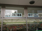 ファミリーマート 南堀江四丁目店