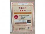 Hibiya-Kadan Style アコルデ代々木上原店