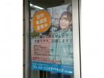 あすなろ訪問看護ステーション西東京