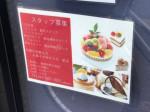 ニューあむーる 小川店