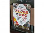れんげ食堂 Toshu 花小金井店
