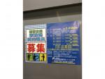 東京都営交通協力会(新宿西口駅)