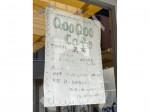 Qoo Qoo Cafe(クークーカフェ)