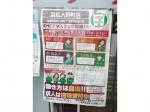セブン‐イレブン 浜松入野町店