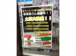 セブン-イレブン 茅ヶ崎本村3丁目店