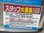 カラオケ&パーティー カラオケ館 江古田店