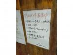 島の唄 上石神井店