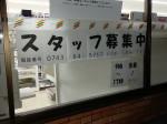 セブン-イレブン 天理稲葉町店