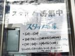 ローソン 門真江端町店