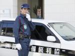 協和警備保障 名古屋営業所