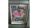 神奈川中央ヤクルト販売株式会社 中央センター