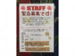 SHINSEI FLOWER 東浦和店