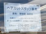 カットコムズ 北安田店