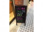 吉野家 新梅田食堂街店