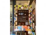 ドトールコーヒーショップ 東高円寺店